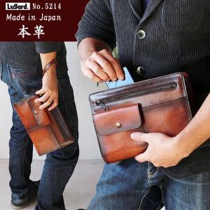 セカンドバッグ シャドー仕上げ 牛革 本革 国産 日本製 ラガード G3 5214  ハンドバッグ 軽量 セカンドバック  送料無料 あすつく|crescent