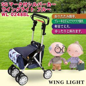 シルバーカー 座れる/折り畳める/ブレーキ操作 乳母車 カート 日本製 2色対応 ブラウン/ブルー  SGマーク付|crescent