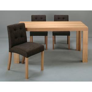 ダニングセット シンプル モダン 5点セットアッシュ材 シンプルモダンダイニングセット5点 ダイニングテーブルセット 幅150  食卓セット 4人用 az-|crescent