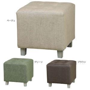 スツール ベージュ/グリーン/ブラウン チェア イス 椅子 いす m006- 限界価格 クーポン除外品|crescent
