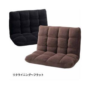 座椅子 ワイド 14段階リクライニング チェア いす イス コンパクト m006-|crescent