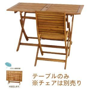テーブル 幅120cm ダイニングテーブル パラソル使用可能 アカシア材 m006-|crescent
