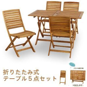 テーブル5点セット 幅120cm ダイニングテーブルセット アカシア材 オイル仕上げ m006-|crescent