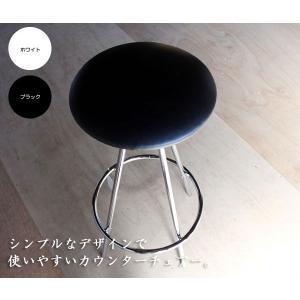 カウンターチェア 2脚セット PC-108  ブラック、ホワイト  激安 チェア シンプル カウンターチェア 椅子 いす m006-|crescent