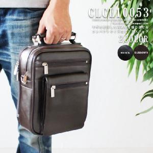 2WAY 革 牛革 ナッパーショルダー ビジネスバッグ セカンドバッグ ブラック/ダークブラウン 縦型 コンパクトサイズ アウトレット|crescent