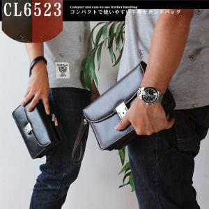 セカンドバッグ コンパクト メンズ 牛革 ハンドバッグ  あすつく|crescent