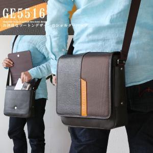 ショルダーバッグ 合皮 25cm 斜め掛けバッグ 肩掛けバッグ メンズ 鞄 カバン  あすつく|crescent