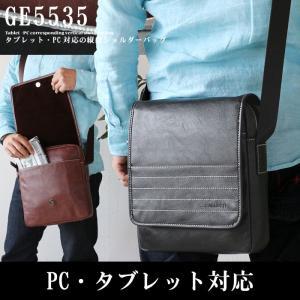 ショルダーバッグ 合皮 24cm 斜め掛けバッグ タブレット PC対応 肩掛けバッグ メンズ 鞄 カバン あすつく アウトレット|crescent
