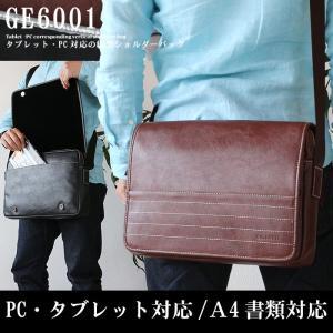 ショルダーバッグ 合皮 34cm 斜め掛けバッグ A4書類対応 タブレット PC対応 肩掛けバッグ メンズ 鞄 カバン あすつく アウトレット|crescent