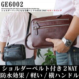 セカンドバッグ ハンドバッグ メンズ 鞄 カバン セカンドバック ショルダーバッグ  あすつく|crescent