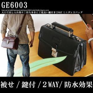 ミニダレスバッグ ビジネスバッグ 集金 営業 鞄 かばん カバン 小さい鞄 被せ ブリーフケース  あすつく|crescent