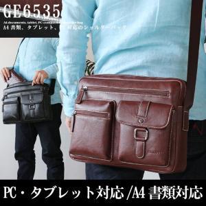 ショルダーバッグ 合皮 34cm 斜め掛けバッグ A4書類対応 タブレット PC対応 肩掛けバッグ メンズ 鞄 カバン   アウトレット|crescent