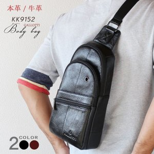 ボディバッグ ワンショルダーバッグ 牛革 本革 シボ ボディーバッグ 背面バッグ 背中バッグ  あすつく アウトレット|crescent