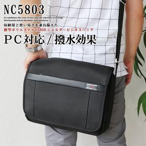 ショルダーバッグ ナイロン パソコン対応 メンズ ビジネスバック ブラック ビジネスバッグ あすつく アウトレット|crescent