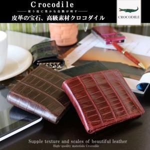 折り財布 クロコダイル ワニ革 マット加工 2つ折り財布 本革 ワニ 鰐 本皮 ウォレット |crescent