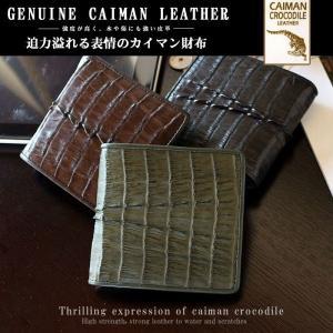 折り財布 カイマン 背 ワニ革 二つ折り財布 マット加工 ウォレット |crescent