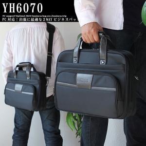 メンズビジネスバッグ 幅38cm 2WAY ナイロン PC対応  A4ファイル対応 キャリーバー通し 自立 ビジネスバック  あすつく|crescent