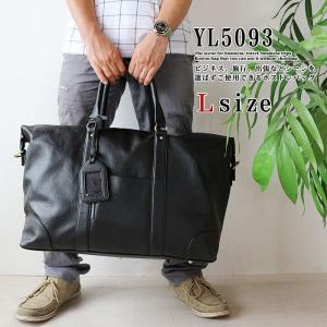 ボストンバッグ 2WAY 旅行バッグ Lサイズ ブラック 旅行鞄 カバン  あすつく ボストンバッグ|crescent