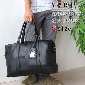 ボストンバッグ Sサイズ 2WAY 旅行バッグ ブラック 旅行鞄 カバン  あすつく ボストンバッグ|crescent