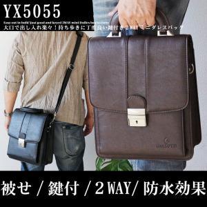 ミニダレスバッグ ビジネスバッグ 集金 営業 鞄 かばん カバン 小さい鞄 被せ ブリーフケース あすつく アウトレット|crescent
