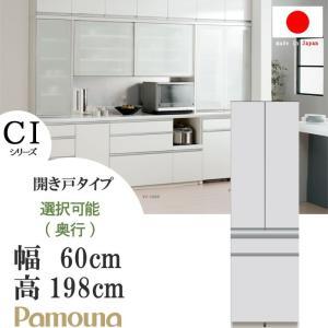 パモウナ 食器棚 幅60cm 高さ198cm  ダストボックス対応 CIシリーズ CI-601K(奥行50cm) CI-S601K(奥行44.5cm) |crescent