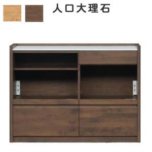 キッチンカウンター 幅120cm 日本製 天板人口大理石 完成品 木製 間仕切り ナチュラル ウォールナット 裏面化粧【SYHC】YHC 開梱設置送料無料|crescent