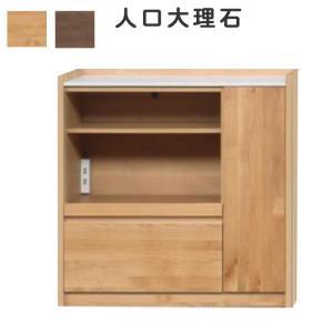 キッチンカウンター 幅90cm 日本製 天板人口大理石 完成品 木製 間仕切り ナチュラル ウォールナット 裏面化粧 |crescent