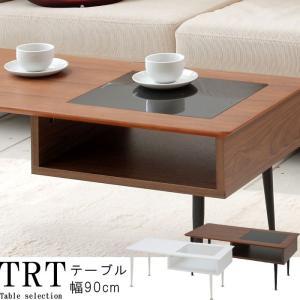リビングテーブルのみ 幅90cm ガラステーブル ブラウン ホワイト テーブル センターテーブル ローテブル カジュアルテーブル t003-m059-225313|crescent
