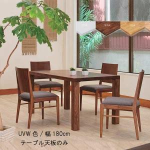 ダイニングテーブル天板のみ 幅180cm 天板厚50mm 鏡面ホワイト系 UV塗装 食卓テーブル用 ホワイト 白 白い 地域限定大型宅配便GYHC-Y t003-m056-mik-ten180uvw|crescent