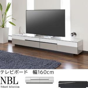 テレビ台 幅160cm 鏡面 ホワイト+グレー ブラック+レザー調 ローボード テレビボード リビングボード TVボード SYHC 開梱設置送料無料 crescent