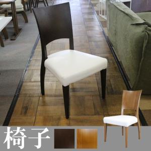 ダイニングチェアのみ 食卓チェア 食卓椅子 椅子 イス いす チェアー|crescent