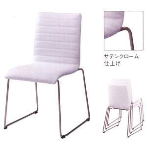 椅子 イス チェア スタッキングチェア 1脚のみ ホワイト  te-cheh-dc165|crescent