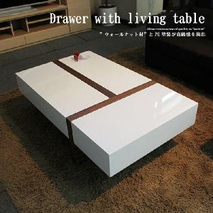 リビングテーブル 北欧 ローテーブル ウォールナット 幅120cm 引出付き GYHC-D リビング テーブル ローテーブル|crescent