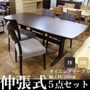 ダイニングテーブルセット 5点 伸長式ダニングセット 伸縮式ダイニングテーブル|crescent