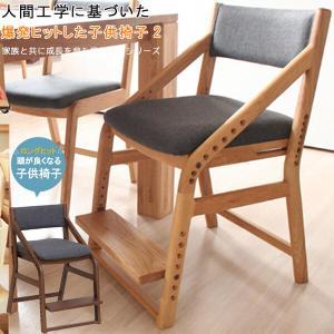 子供椅子 座面・足置き高さ調整可能 オーク材 子供チェアー 子供椅子 キッズチェア  t002-m048-kch メーカー直送|crescent