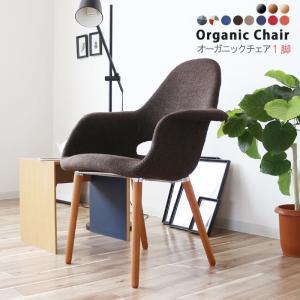 椅子 オーガニックチェア 1脚 イームズチェア ダイニングチェア デザイナーズチェア ジェネリック家具 あすつく 特選|crescent