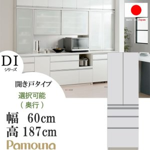 パモウナ 食器棚 幅60cm 高さ187cm DIシリーズ DI-600K(奥行50cm) DI-S600K(奥行44.5cm)  <佐川急便玄関渡し>|crescent