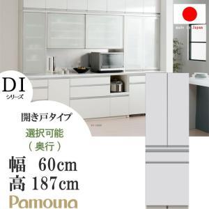 パモウナ 食器棚 幅60cm 高さ187cm ダストボックス対応 DIシリーズ DI-601K(奥行50cm) DI-S601K(奥行44.5cm)  <佐川急便玄関渡し>|crescent