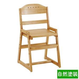 子供椅子 キッズチェア 自然塗料 3段階可動 子供チェア ダイニング学習チェア GMK-dc|crescent