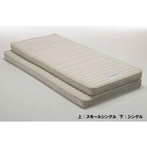 マットレス シングル フランスベッド 日本製フランスベッド軽量、折り畳みが出来て片付けに便利 低厚マルチラススプリングマットレス スモールシングル|crescent