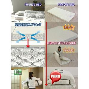 マットレス シングル フランスベッド 日本製フランスベッド軽量、折り畳みが出来て片付けに便利 低厚マルチラススプリングマットレス スモールシングル|crescent|04