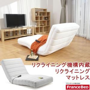 フランスベッド リクライニング機構内臓マットレス RP-1000DLX 日本製 GSR  ベッドマット マットレス|crescent