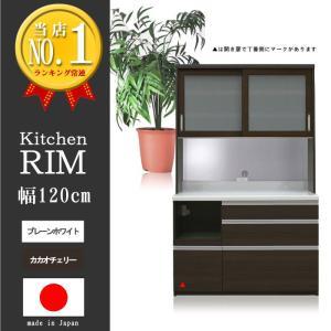 食器棚 幅120cm レンジボード 食器棚 ダイニングボード SSG RIM-1200R ポイント10倍|crescent