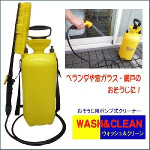 ウォッシュ&クリーン(蓄圧噴射式水洗浄器)|crescent