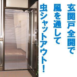 取り付け簡単全開式玄関アミド  網戸 虫や蚊をシャットアウト 色々なドアや玄関戸に取り付け可能|crescent