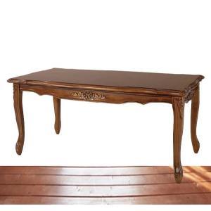 センターテーブル 輸入家具 SA-C-1162-B3|crescent