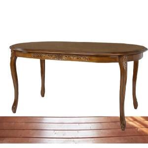 ダイニングテーブル 155cm 楕円形 輸入家具 SA-C-1707-B-155 GYHC |crescent