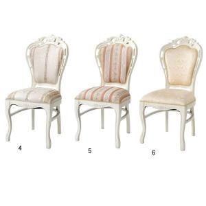 椅子 ダイニングチェア 輸入家具 SA-C-1734-W  ダイニングチェアー|crescent