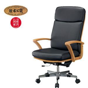 No.5800 デスクチェア ソフトレザー DA色(DSA-5800) NA色(DSA-5804) CA色(DSA-5808) DA色以外受注約1ヶ月 浜本工芸 日本製|crescent