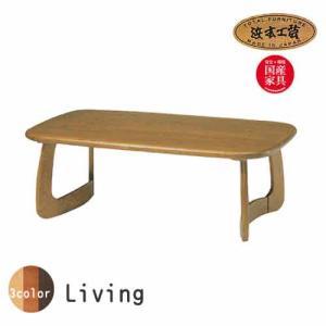 No.1500 センターテーブル DA色(T-1500/120×70/通常納期) NA色(T-1504/120×70/受注約1ヶ月) CA色(T-1508/120×70/受注約1ヶ月) 浜本工芸|crescent